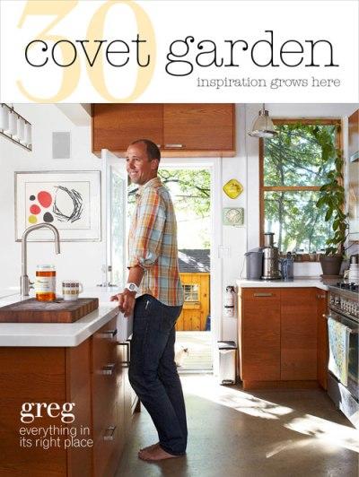 covet garden-cover 30